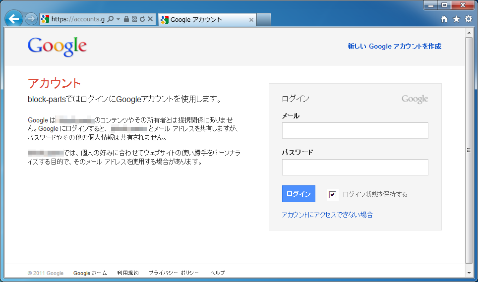 Googleappengine Gae Googleアカウントでユーザ認証する方法 Techbooster