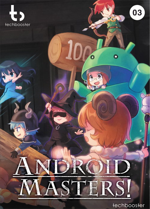 AndroidMasters