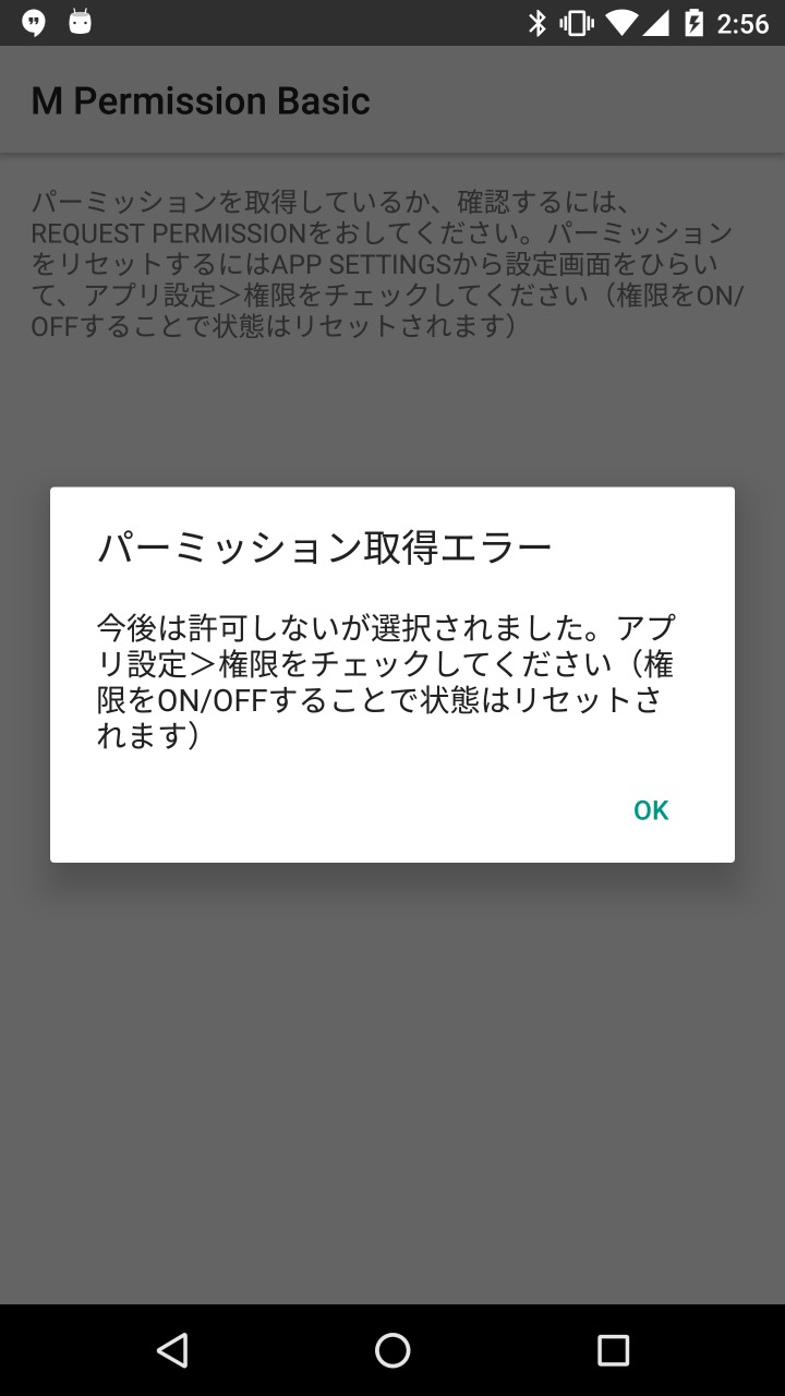 device-2015-11-10-025733