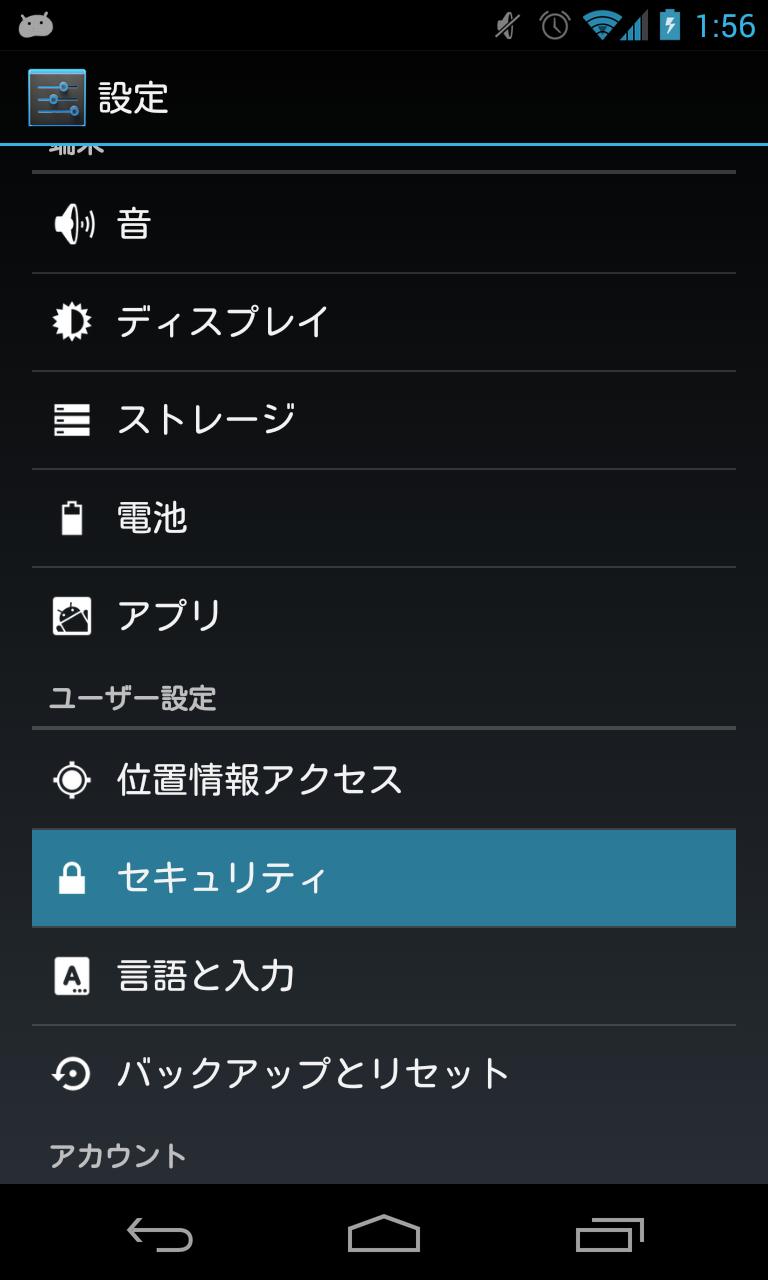 device-2013-10-07-015613