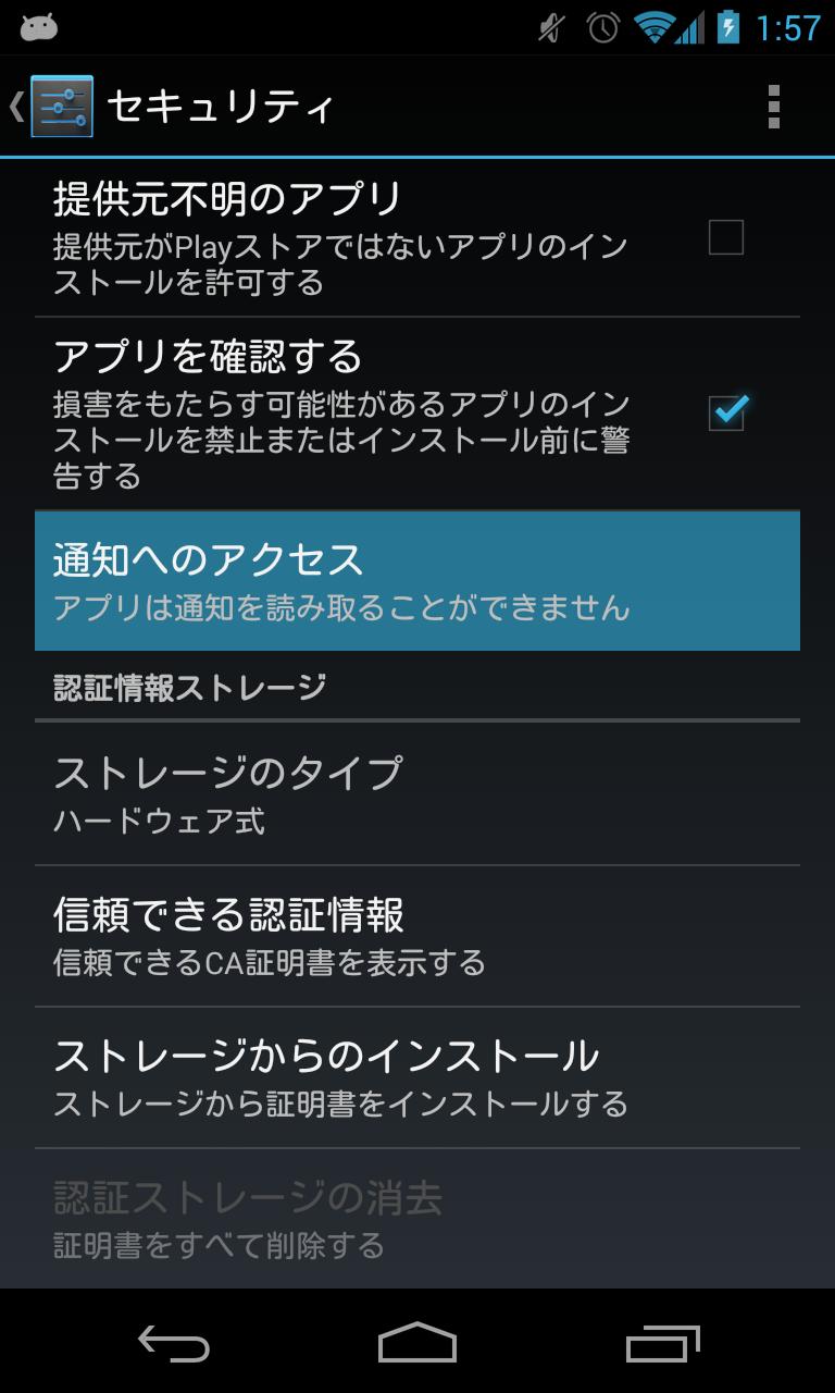 device-2013-10-07-015632