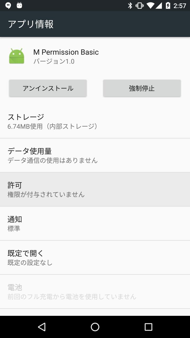 device-2015-11-10-025754
