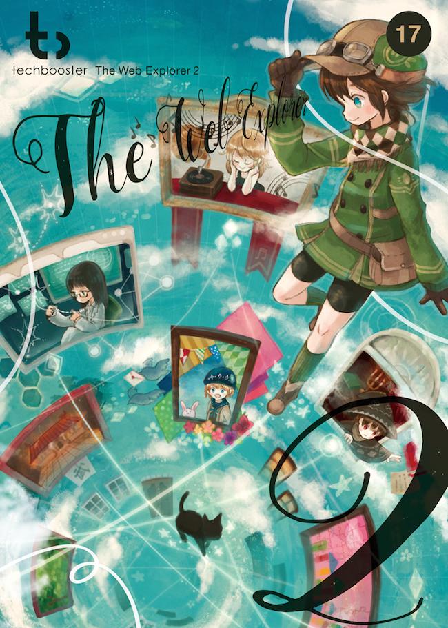 cover_explorer