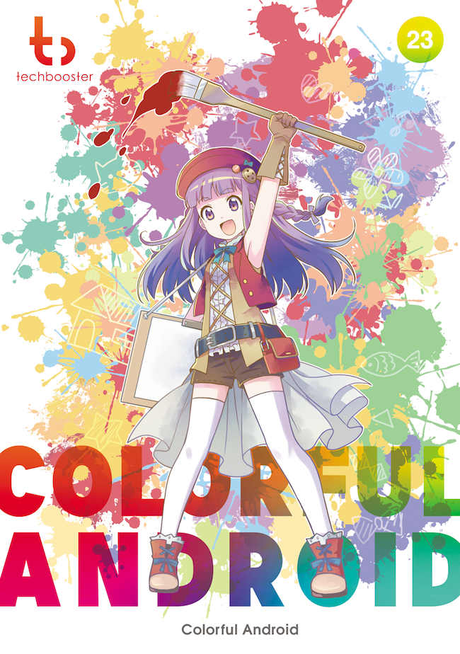 cover_colorful